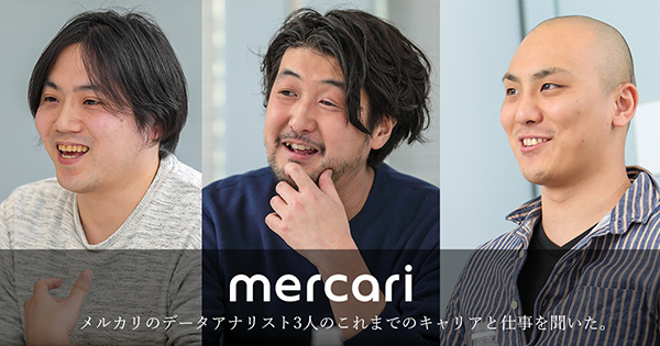 /tocreator/web/interview-web/webtan_career_mercari/